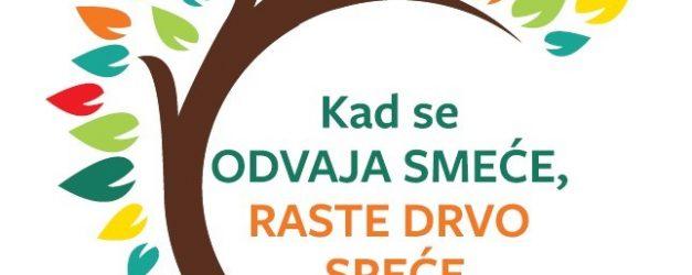 održivo-gospodarenje-otpadom-logo